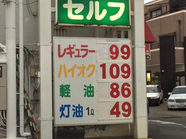 IMG_1009.JPG