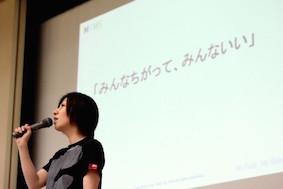 MFMS_hiroko_CEO-500x333.jpg