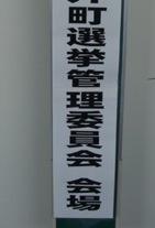 CIMG4193.JPG