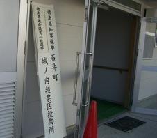 CIMG4783.JPG