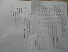 CIMG6844.JPG