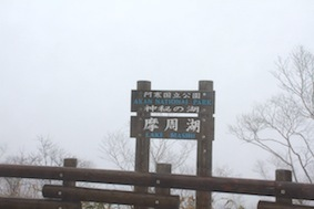 IMG_8941.JPG