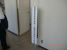 CIMG6149.JPG