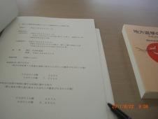 CIMG6713.JPG