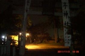 CIMG7599.JPG
